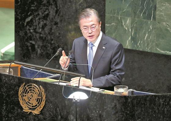 문재인 대통령이 지난 9월 미국 뉴욕 유엔본부에서 열린 제74차 유엔총회에서 기조연설을 하고 있다. [중앙포토]