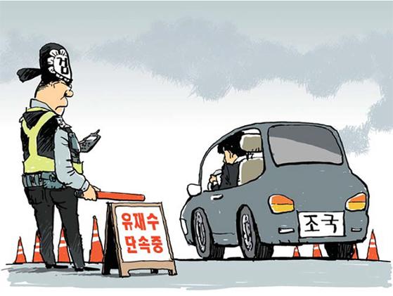 11/27 회룡 만평