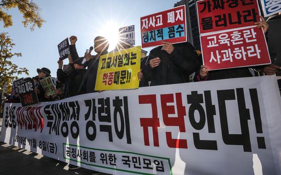 외고·국제고 일괄폐지, 반교육적 포퓰리즘…법정투쟁 예고