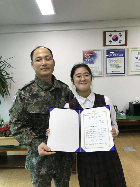 박상진 원사(왼쪽)가 지난 25일 청주여중을 찾아 조은누리양에게 장학금을 전달했다. [사진 충북교육청]