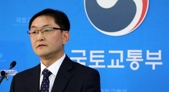 11월 26일 이재평 국토교통부 주택정비과장이 정부세종청사에서 한남3재개발 합동점검 결과를 발표하고 있다. [뉴스1]