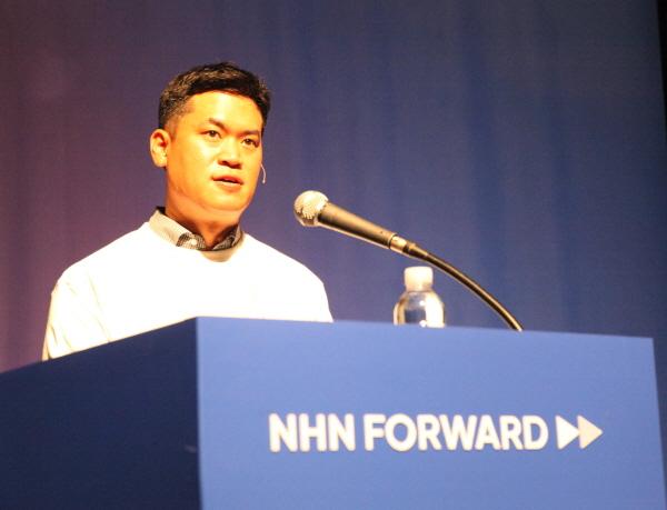 정우진 NHN 대표가 27일 `NHN 포워드 2019`에서 경영 성과와 향후 계획에 대해 얘기하고 있다. NHN 제공