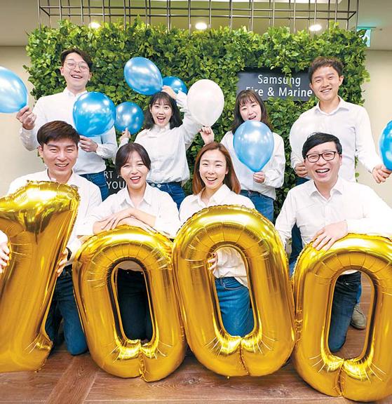 삼성화재는 1000만 고객 돌파를 기념해 홈페이지에서 '천만다행' 고객 감사 이벤트를 다음 달 2일부터 31일까지 진행한다. [사진 삼성화재]