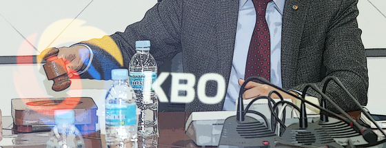 KBO가 28일 이사회를 열고 FA 제도 개선안을 공개했다. [연합뉴스]