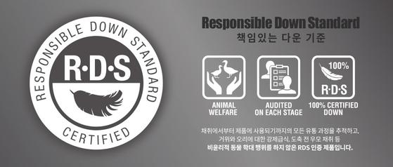 노스페이스는 지난 2014년 텍스타일 익스체인지, 컨트롤 유니언과 함께 '윤리적 다운 인증(RDS)'을 만들어 패션 업계에 동물 복지를 위한 구체적인 실천 방안을 제시했다. [사진 노스페이스]
