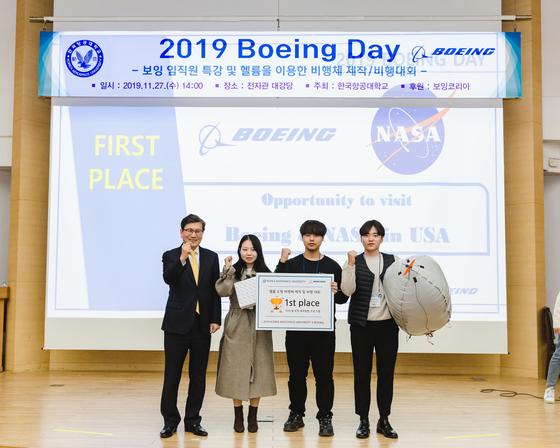 한국항공대학교-보잉코리아, 제6회 보잉 데이(Boeing Day) 개최