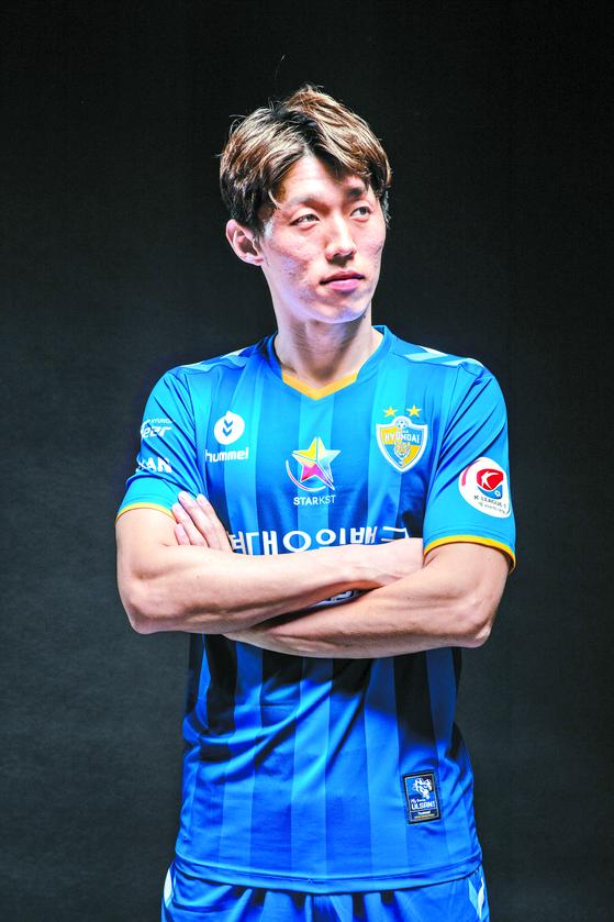 2005년을 끝으로 K리그 우승이 없는 울산. 김보경이 14년 만의 우승에 앞장선다. [사진 울산현대]