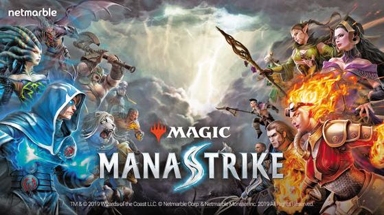 넷마블이 내년 상반기에 글로벌 원빌드로 선보일 모바일 실시간 전략 대전 게임 '매직: 마나스트라이크'. [사진 넷마블]