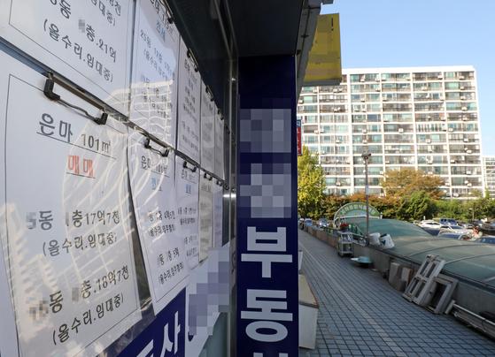 한푼 없이 11억 아파트 산 18세···서울 8% 수상한 주택거래