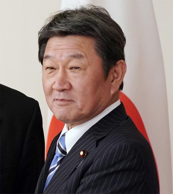 모테기 도시미쓰 일본 외무상. [EPA=연합뉴스]