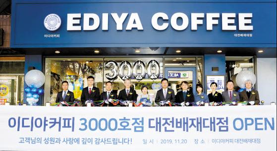 이디야커피가 국내 커피전문점 최초로 3000호점을 돌파했다. [사진 이디야커피]