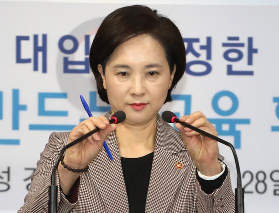 실제론 정시 비중 50% 넘을 듯강남 ·외고·자사고 쏠림 심화