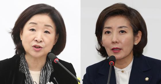 심상정 정의당 대표, 나경원 자유한국당 원내대표. [연합뉴스]