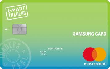 '트레이더스신세계 삼성카드'는 트레이더스 이용 고객이 실질적으로 더 많은 혜택을 받을 수 있도록 결제일 할인 중심의 실용적 혜택에 집중해 출시한 특화 카드다. [사진 삼성카드]