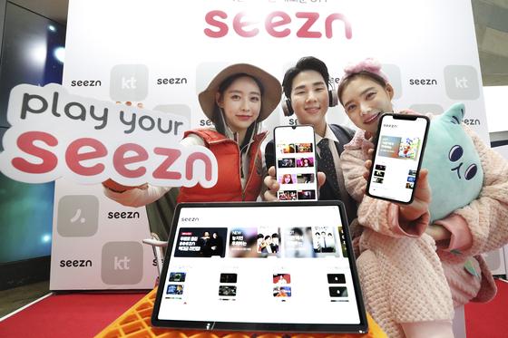 KT 모델들이 새로운 모바일 미디어 서비스 'Seezn(시즌)'을 소개하고 있다. [사진 KT]