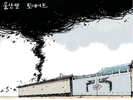 11/28 회룡 만평