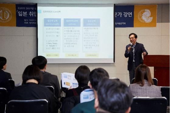 사이버한국외대 일본어학부는 지난 11월 16일(토) '일본 취업을 위한 일본어 6개월 마스터 과정 전문가 강연' 특강을 열었다. <사진제공-사이버한국외국어대학교>