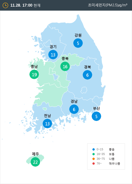 [11월 28일 PM2.5]  오후 5시 전국 초미세먼지 현황