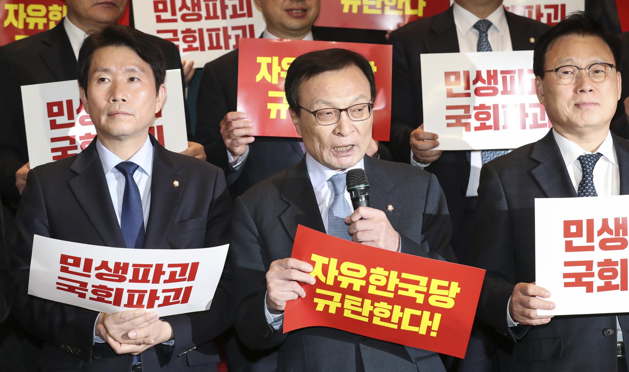 민주당 이해찬 대표(가운데)가 29일 오후 국회 본청 로덴더홀 앞 계단에서 열린 '자유한국당 규탄 대회'에서 발언하고 있다. 임현동 기자