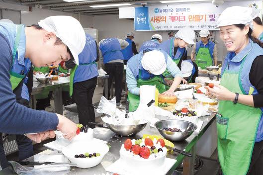 동아에스티 본사 임직원들은 지난 22일 서울시 동대문구자원봉사센터에서 '사랑의 케이크 만들기' 봉사를 했다. 케이크를 만들어 생필품과 함께 어려운 이웃에게 전달했다. [사진 동아제약]