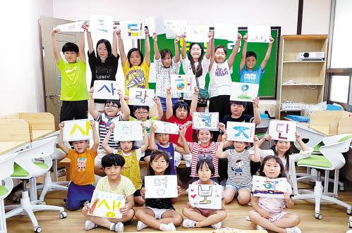 생명보험사회공헌재단은 지난해 12월부터 '생명숲 꿈이룸 지원사업'을 통해 저소득·다문화 가정 아동 2207명을 지원했다. [사진 생명보험사회공헌재단]