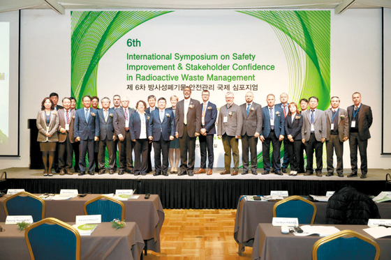 한국원자력환경공단은 경북 경주에서 제6차 방사성폐기물 안전관리 국제 심포지엄을 지난 25~26일 양일간 개최했다. [사진 한국원자력환경공단]