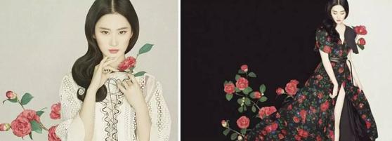 류이페이 [사진 쑨쥔 웨이보 www.sunjunphoto.com]