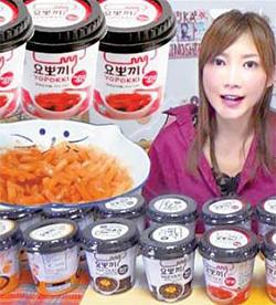 일본의 유튜브 스타 키노시타 유우카의 요뽀끼 먹방 영상. [유튜브 캡처]