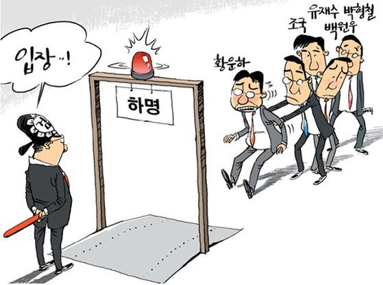 11/29 회룡 만평