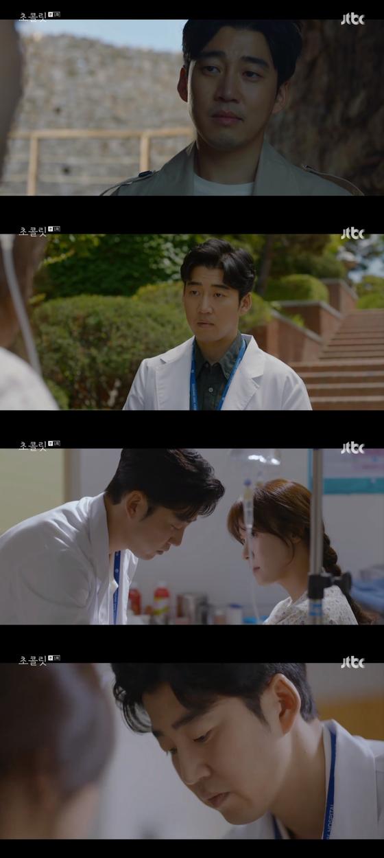 JTBC '초콜릿'