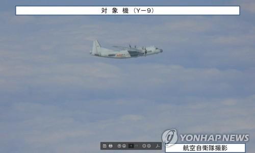 사진은 카디즈에 진입 후 퇴각한 중국 군용기로 추정되는 Y-9 정찰기. [연합뉴스]