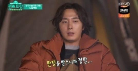 KBS 2TV '신상출시 편스토랑'에 출연한 정일우. [사진 KBS]