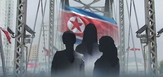 최근 중국 내에서 인신매매로 팔려가는 탈북여성들의 인권유린 실태가 해외 언론 및 국제기구를 통해 주목받고 있다.