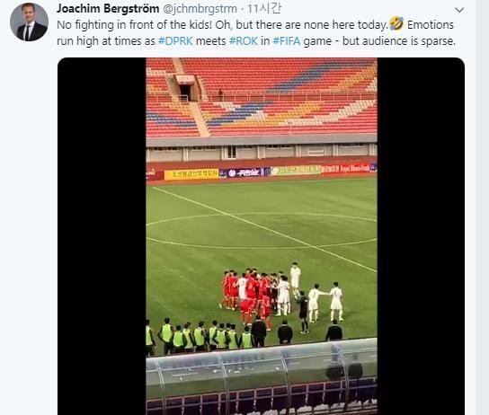 평양 주재 요하임 베리스트룀 스웨덴 대사가 지난 10월 15일 평양에서 열린 한국과 북한의 카타르 월드컵 2차 예선 경기 도중 선수들 간 충돌 영상을 트위터에 공개했다. [SNS 캡처]