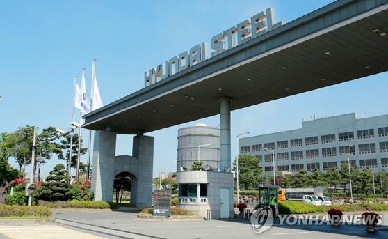 현대제철 당진제철소 [연합뉴스]