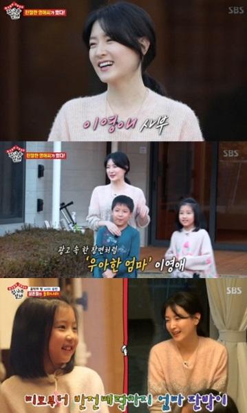 SBS '집사부일체' 캡처