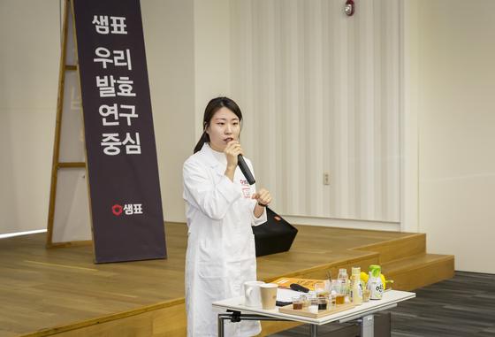 '소중 맛 연구원' 체험을 진행한 조보경 연구원이 연구일지를 꼼꼼히 작성할 것을 당부했다.