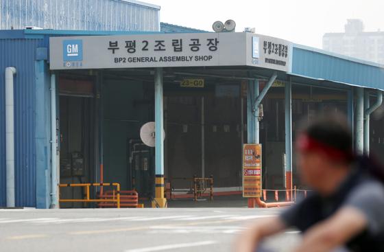 인천시 부평구 청천동 한국지엠 부평공장. [연합뉴스]