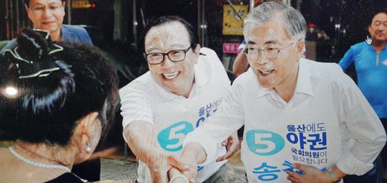 문재인 대통령과 송철호 울산시장 선거 운동 모습. [중앙포토]