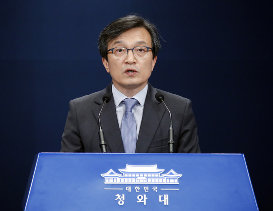 김의겸 전 청와대 대변인. [연합뉴스]