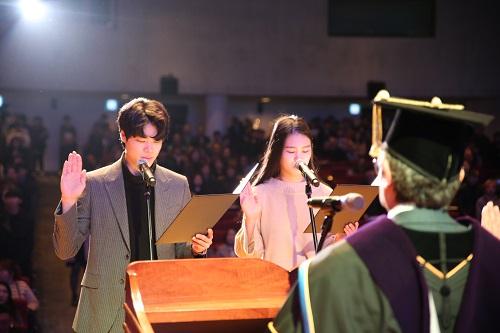 사진 제공: 서울문화예술대학교.