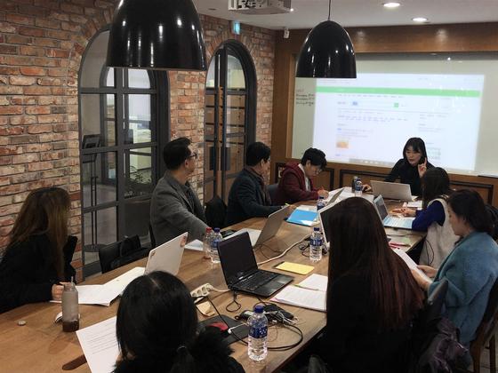 경희사이버대학교 미국문화영어학과는 지난 11월 23일(토) 스터디 모임을 진행했다.