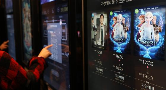 디즈니 애니메이션 '겨울왕국2'가 애니메이션 흥행 역사를 새로 썼다. 사진은 이 영화가 하루만에 166만 관객을 모은 지난 23일 서울 시내의 한 극장 티켓매표소. [뉴스1]