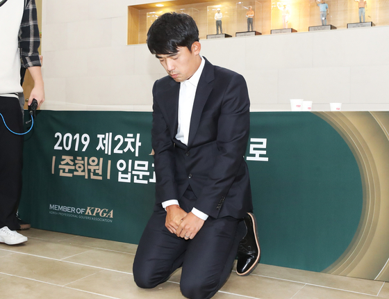 지난 10월 1일 KPGA 상벌위원회를 마친 뒤에 무릎 꿇고 사과하는 김비오. [연합뉴스]