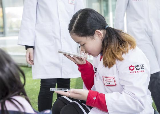 허시은 학생모델이 된장·간장을 발효시키는 미생물 샬레를 관찰하고 있다.