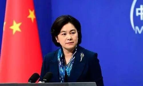 화춘잉 중국 외교부 대변인은 2일 미국이 지난달 말 '홍콩인권법안'을 통과시킨데 대한 보복 조치로 미 함정의 홍콩 기항을 잠정 중단한다고 밝혔다. [중국 환구망 캡처]