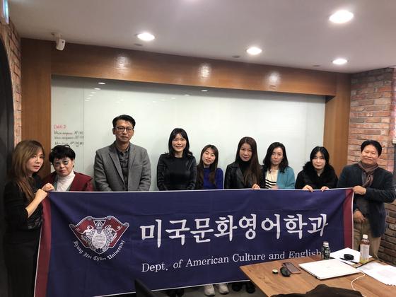 미국문화영어학과는 2019학년도 ITT 통번역 자격증 취득을 위한 스터디를 진행했다.