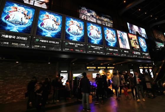 서울시내 한 영화관 모습. [연합뉴스]