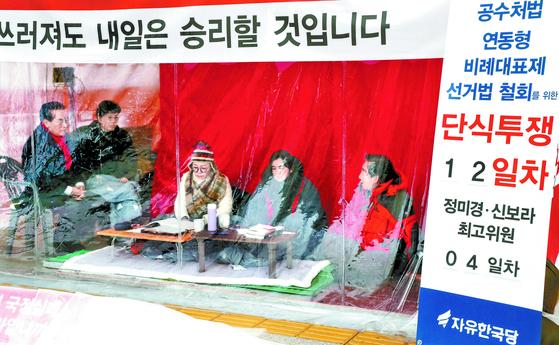한국당 정미경·신보라 최고위원(왼쪽 셋째부터)이 1일 청와대 앞에서 단식농성 중이다. [뉴시스]