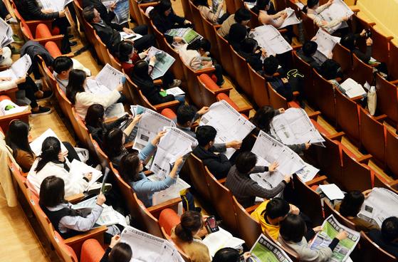 2020학년도 대입 정시지원전략 설명회